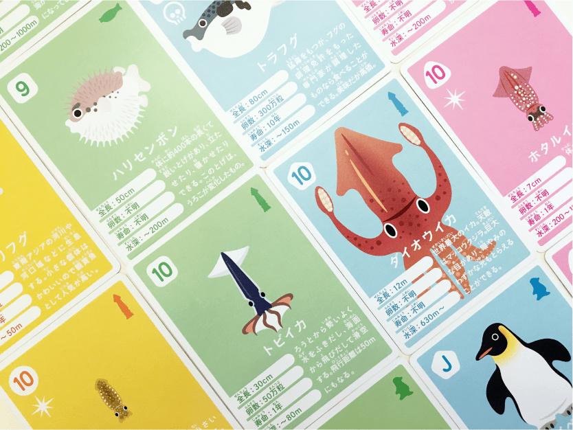 おっとっトランプ-カードデザイン