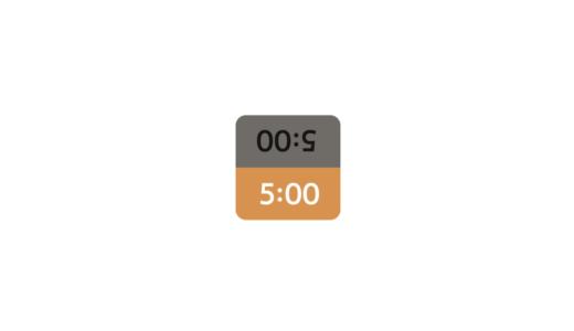 チェスクロックのおすすめアプリ|使い方と細かい設定方法