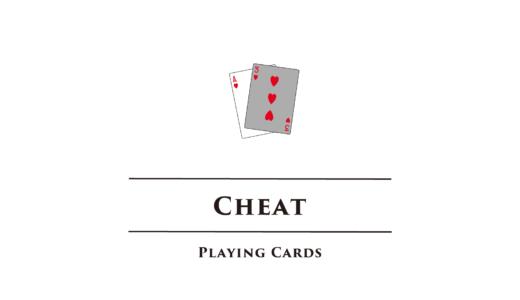 トランプゲーム「ダウト」のルール紹介